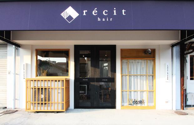 recit hair(レシィーヘアー)-茨木市-