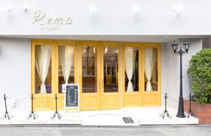 Rema by emt(レーマバイエント) -文の里-